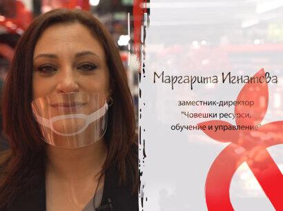 Истории на успеха с Маргарита Игнатова