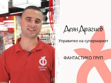 Истории на успеха с Деян Драгиев