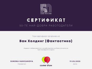 """""""Фантастико"""" сред 50-те най-добри работодатели в България"""