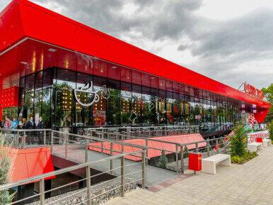 Новият супермаркет ФАНТАСТИКО в Банкя отвори врати