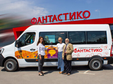 По-лесен достъп до рехабилитация за деца със специални потребности благодарение на съвместна кампания на ФАНТАСТИКО и фондация I CAN TOO