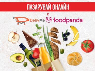 Поръчай доставка от ФАНТАСТИКО с Foodpanda и DelivMe