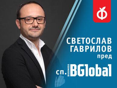 Светослав Гаврилов за новите тенденции в ритейла