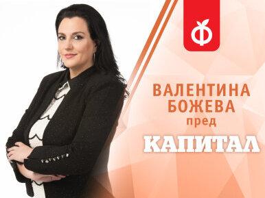 """Валентина Божева за инициативата """"С грижа към теб"""":  Децата и близките ни имат нужда от здрави и щастливи майки, съпруги и дъщери"""