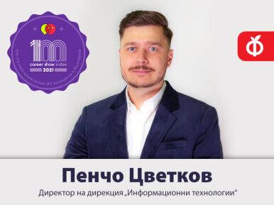 Човек от екипа на ФАНТАСТИКО ГРУП в Топ 100 на най-влиятелните  ИТ личности в България