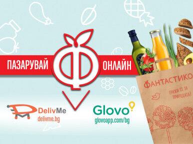 Поръчай доставка от ФАНТАСТИКО с Glovo и DelivMe