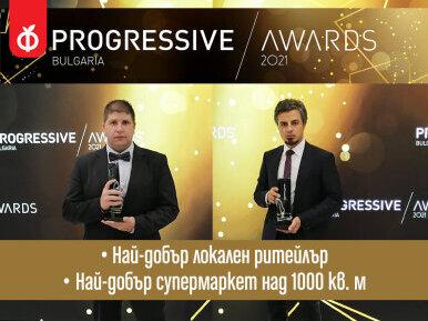 ФАНТАСТИКО с две престижни отличия от PROGRESSIVE AWARDS