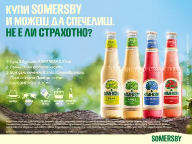 Купи 3 броя Somersby 330ml бутилка  и може да спечелиш.