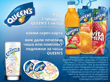 Играй с Queen's