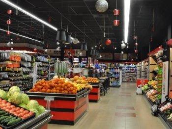 Store F11: Hadji Dimitar #1