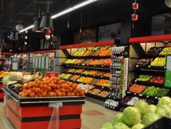 Store F11: Hadji Dimitar #2