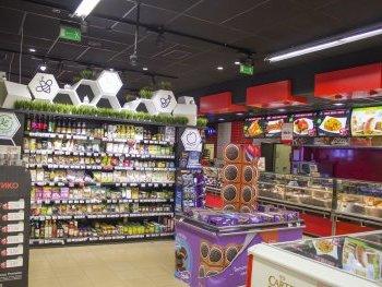 Store F11: Hadji Dimitar #7