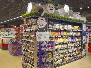 Store F11: Hadji Dimitar #13