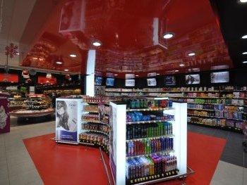 Store F16: Lyulin 6 (centre) #3