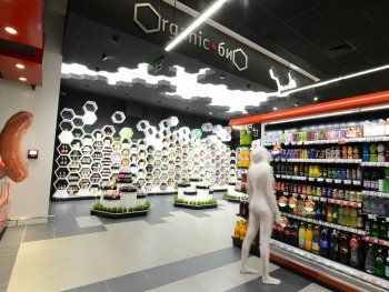 Store F21: Mladost 4 /next to business park/ #5