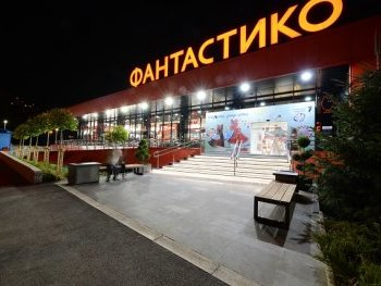 Store F21: Mladost 4 /next to business park/ #1