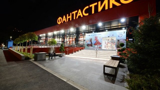 Mladost 4 /next to business park/