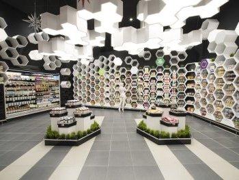 Store F38: Ovcha Kupel #2
