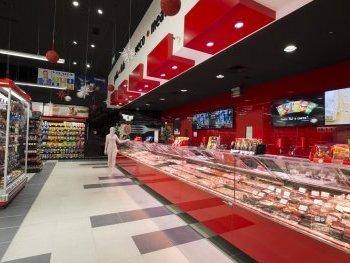 Store F38: Ovcha Kupel #8