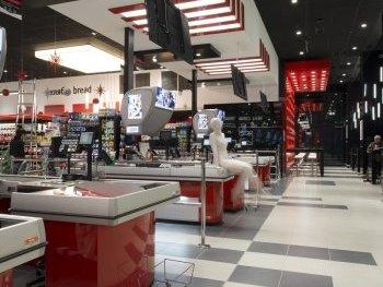 Store F38: Ovcha Kupel #10
