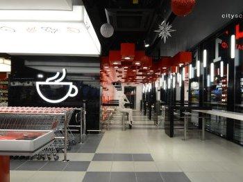 Store F40: Geo Milev #13