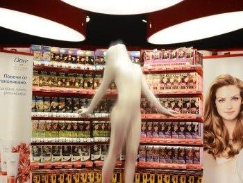 Store F40: Geo Milev #14