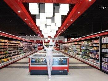 Store F41: Elin Pelin town #5