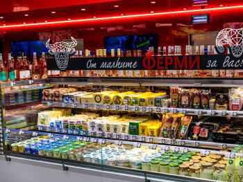 Магазин Ф45: Търговски център Фантастико - гр. Перник #7