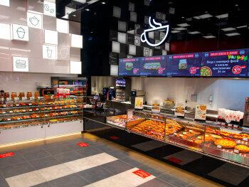 Магазин Ф45: Търговски център Фантастико - гр. Перник #15